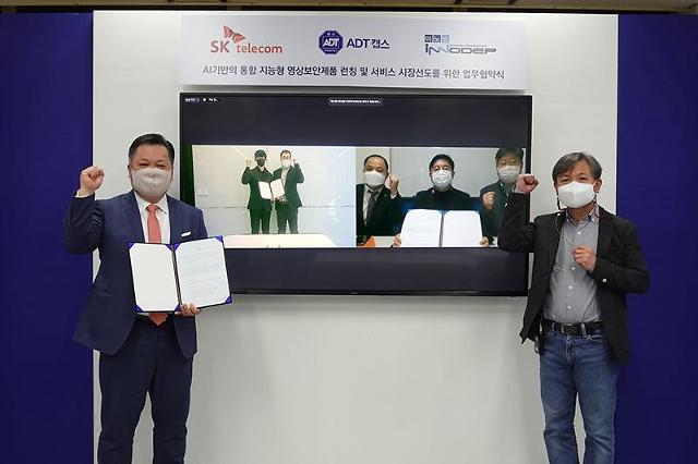 SK Telecom and partners work on AI solution for video analysis