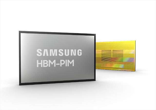 Samsung claims to be industry-first in developing high bandwidth memory integrated with AI processing power