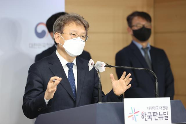 """권칠승 장관 """"회복과 도약의 주역 중소·벤처·소상공인"""""""