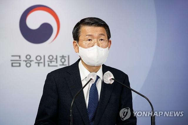 [2021 금융위 업무보고] 정책형 펀드로 한국판 뉴딜 추진동력 힘 쏟는다