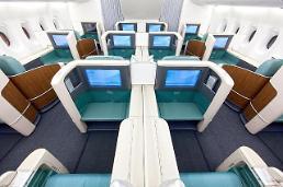 大韓航空、米USAトゥデイアワードで乗務員・機内食部門2位