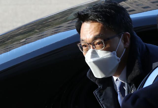 경찰 김진욱 공수처장 주식 부당거래 고발인 조사