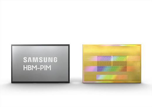 三星HBM-PIM芯片