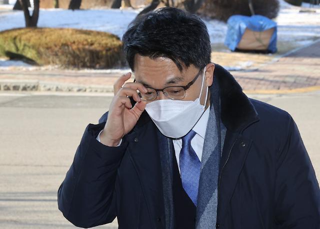 공수처, 국민의힘에 28일까지 인사위원 추천 재요청
