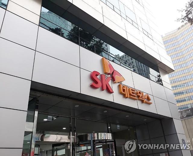 [최신원 구속] SK네트웍스 신사업 올스톱?...1조7000억원 현금보유, M&A 사냥감 찾는다