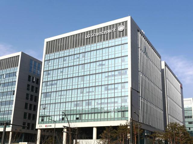 """LG CNS, AWS 보안엔지니어링 인증…""""클라우드상 데이터 안전 책임지겠다"""""""