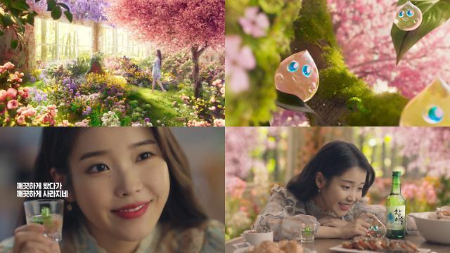 """하이트진로, '참이슬' 신규 광고···""""이슬요정 아이유, 숲의 여신으로"""""""
