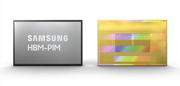[NNA] 삼성전자 메모리, 프로세서 기능 탑재