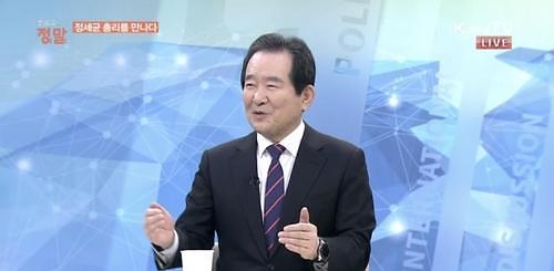 """정세균, 대권 경쟁 李·李 언급에 """"제 안목 빛나지 않느냐"""""""
