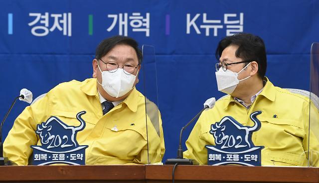 """김태년 """"MB·朴정부 당시 불법사찰, 철저히 규명하겠다"""""""