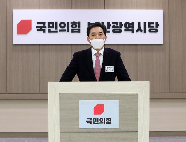 """박민식 """"DJ 정부 불법도청 명백히 판결…박지원, 새빨간 거짓말"""""""