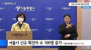 [코로나19] 순천향대병원 확진자 15명 추가 면회 자제해달라