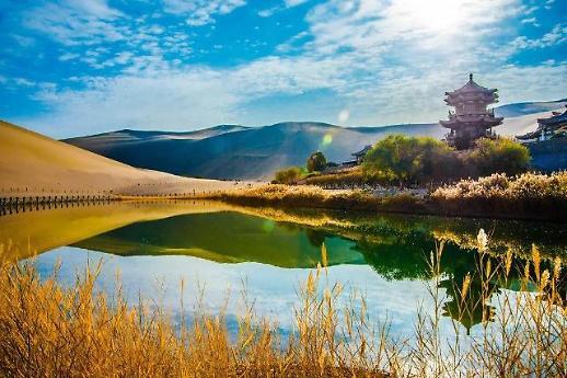 【亚洲云图】美丽中国东亚文化之都