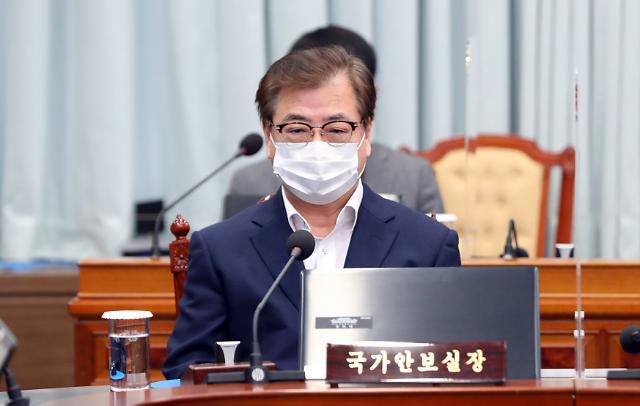 """靑 NSC """"미얀마 상황 우려…韓 국민 안전에 만전"""""""