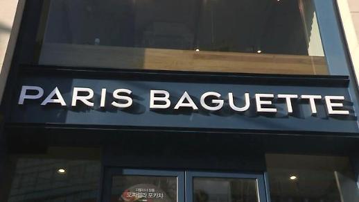 巴黎贝甜要涨价了!明日起95种产品价格平均上涨5.6%