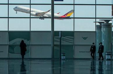 인천공항, 오사카 테마로 무착륙 국제관광상품 선보여