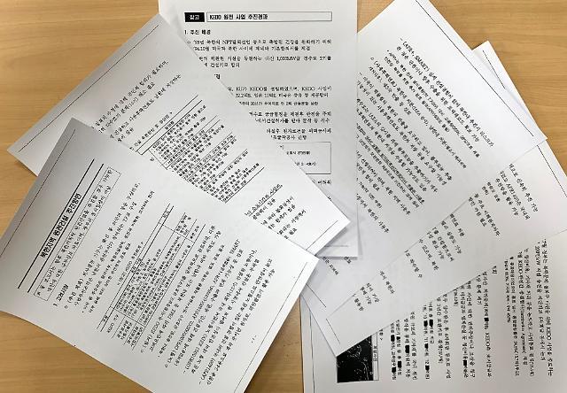 [북한 원전 논란 팩트체크] 20년 전에도 지금도...이뤄지지 않은 선결조건 비핵화
