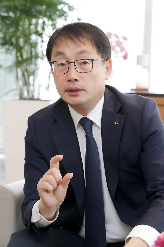 [IT 이슈 리마인드] ① '통신주' 보유 외국인 제한 풀린다... KT 주가 상승 청신호 外