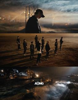 GOT7 Yugyeom rời JYP…Ký hợp đồng độc quyền với AOMG