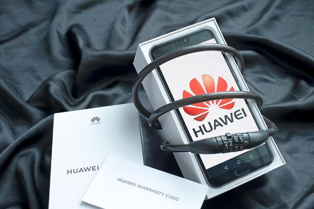 화웨이, 올해 스마트폰 부품 주문 60% 이상 감소 전망