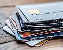 政府「実体経済の不確実性が持続」・・・クレジットカードの承認額、2ヵ月連続マイナス