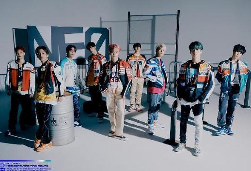NCT 127 đứng đầu bảng xếp hạng album hàng ngày của Oricon với EP tiếng Nhật mới