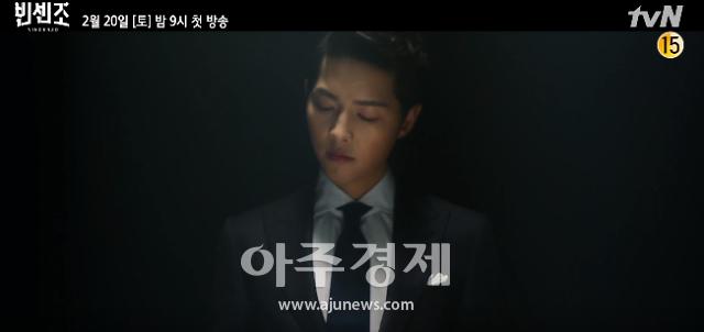 송중기X옥택연X전여빈 출연 빈센조에 관심…철인왕후 인기 이을까?