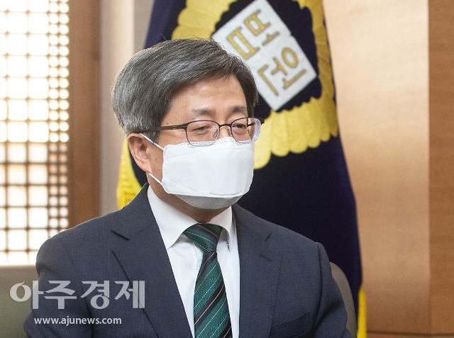 """김명수 """"임성근 사표 반려, 정치적 고려 없었다"""""""