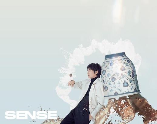 李准基登中国时尚杂志新年封面