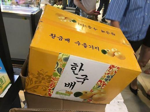 东南亚市场频现假冒韩国水果 大多产自中国