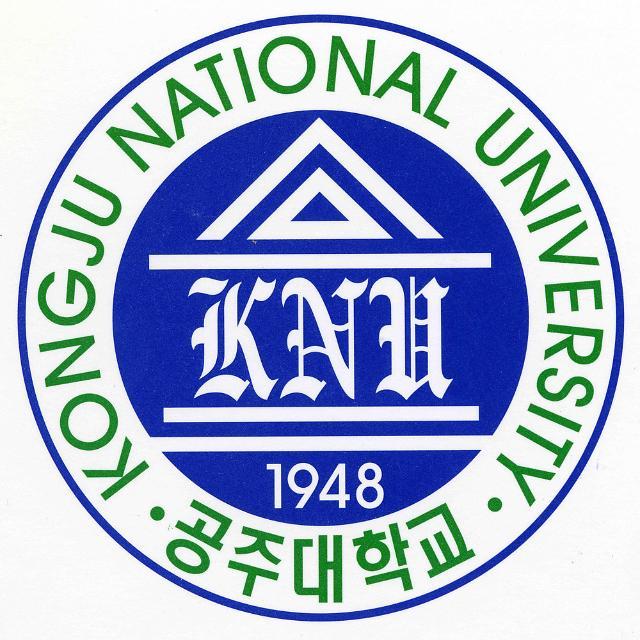 공주대, 김광훈 교수, UN 해조류 연합 운영위원 선임