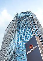 ハンファソリューション、昨年の営業益5942億ウォン…発足初年度、収益性の改善に成功