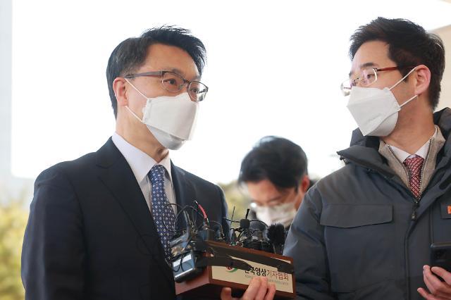 김진욱 공수처장, 서울변회장과 정치적 중립성 논의