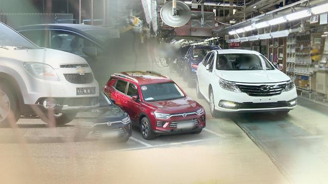 韩国1月汽车销量同比增加21.0% 进口车销售业绩向好
