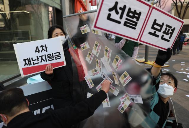 [주요경제일정] 4차 재난지원금 논의 막바지… 추경 윤곽 나온다