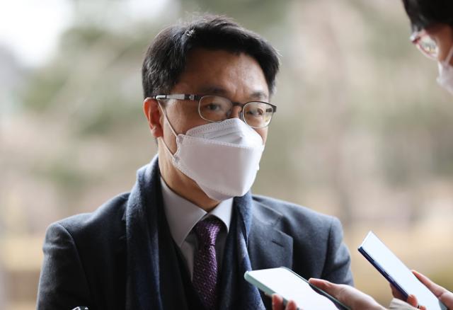 서울경찰청, 김진욱 공수처장 주식 시세차익 의혹 수사