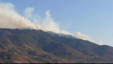 안동 이어 하동에서도 5시간째 산불...인근 마을 주민대피령