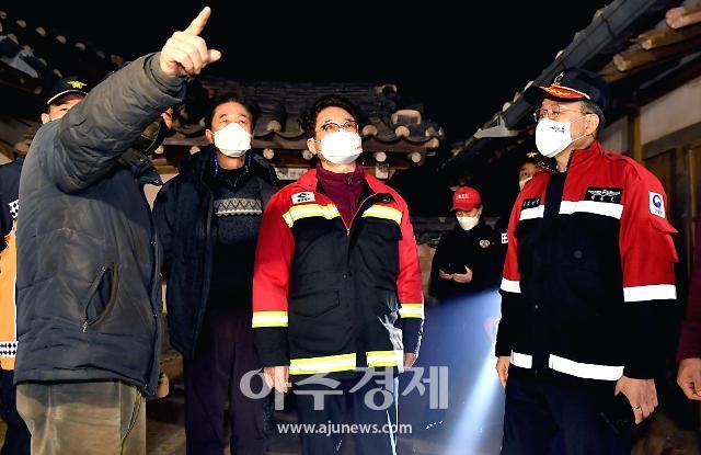 주말 건조한 날씨 속 경북 안동·예천지역 산불 발생···진화 중