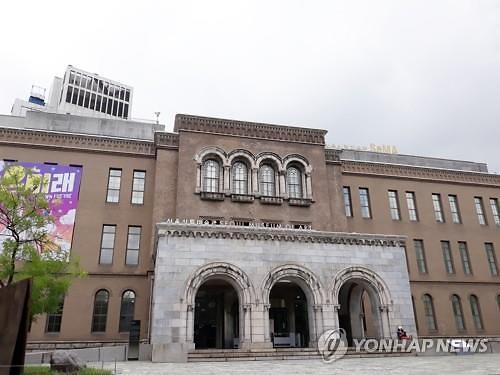 전국 공립미술관 평가 결과 발표...서울시립미술관, 최고점