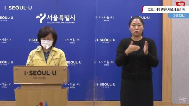 """[코로나19] 서울 코로나 신규 확진 106명…""""백기완 영결식 주최측 고발"""""""