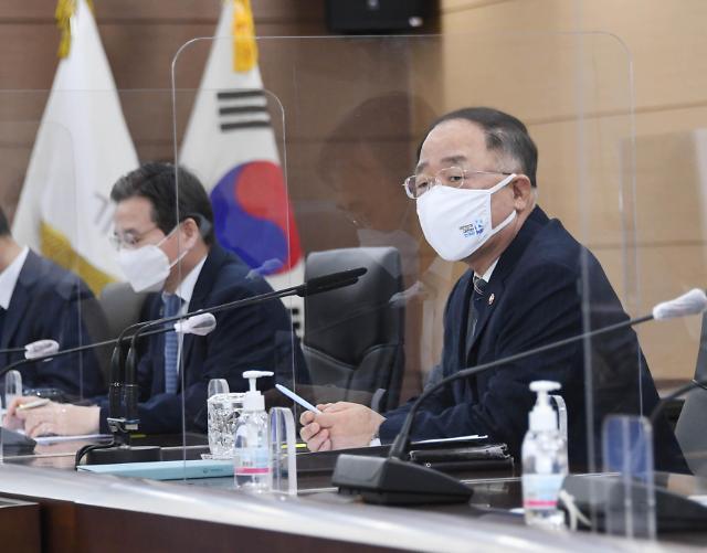 """홍남기 """"1차 추경 다음주 제출… 본예산과 결합 집행할 지원 패키지 검토"""""""
