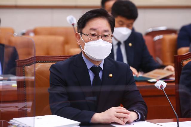 """박범계 """"병역기피 국적포기자 취업비자 입국 깊이 검토"""""""