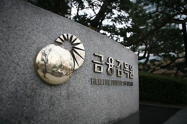 [단독] 권익보호제도마다 유명무실 '금감원'…제재면책심의 8개월간 '0건'