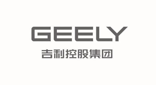 [중국기업]지리자동차, 블록체인 시장 진출 신호탄