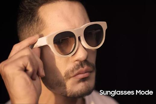 三星AR眼镜概念视频遭泄露