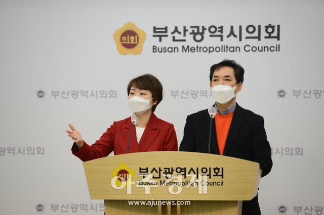 국민의힘 이언주-박민식 부산시장 예비후보, 단일화 합의