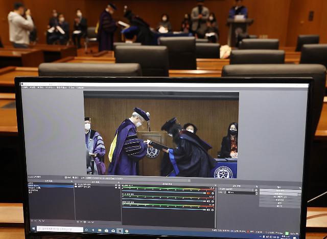 韩各高校举办毕业典礼