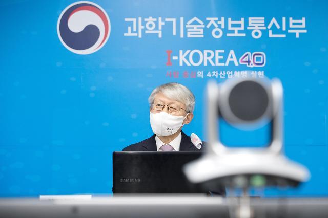 """최기영 장관 """"OTT 요율인상으로 이용자 피해 우려...중재 나설 것"""""""