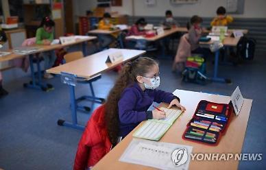 교사 백신 우선접종 고려 독일 초등학교·유치원 두달여 만에 개학