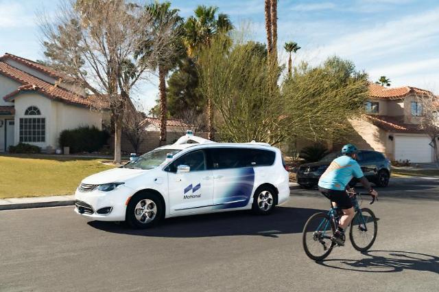현대차 합작 모셔널, 일반 도로서 무인 자율주행차 시험주행